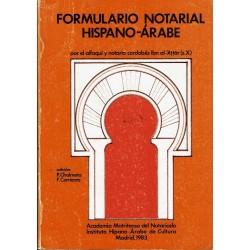 Formulario notarial hispano-árabe.