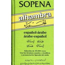 Alhambra. Diccionario Árabe-Español Español-Árabe.