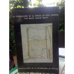 El surrealismo en la poesía de Luis Cernuda.