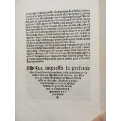 Doctrina del arte de la cavallería (facsímil).